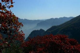 五指山旅游开发有限公司
