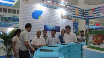 中国(海南)国际海洋渔业博览会