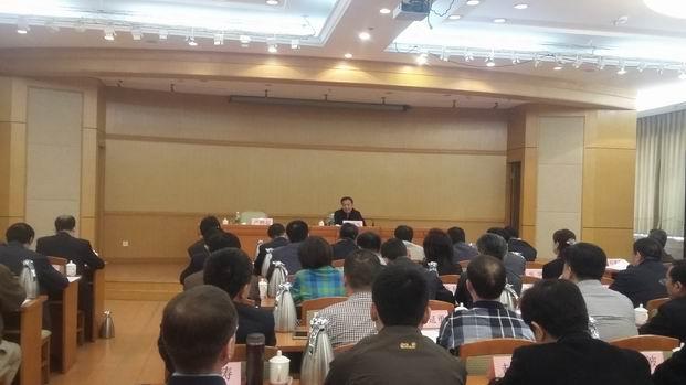 我会派员参加全国贸促系统信息宣传工作会议