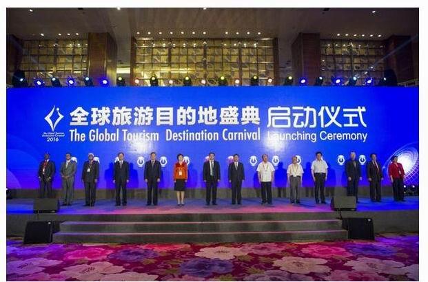 省贸促会蔡均副会长参加2016全球旅游目的地盛典开幕式活动